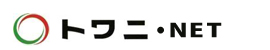 株式会社トワニ